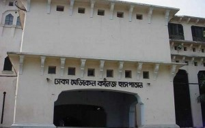 ঢাকায় সরকারি কর্মকর্তার স্ত্রীর গলা কাটা লাশ