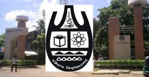 চট্টগ্রাম বিশ্ববিদ্যালয়ের শিক্ষার্থীর টাকা ছিনতাই