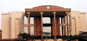 নর্থ সাউথ বিশ্ববিদ্যালয়ের ৭৫% শিক্ষার্থীই বিষাদগ্রস্ত