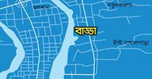 মধ্যবাড্ডায় নির্মাণাধীন ইউলুপের লোহার বিম ভেঙ্গে পড়ায় তীব্র জানযট
