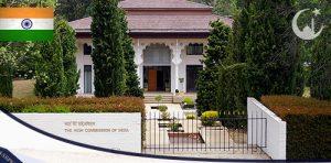 বাংলাদেশকে জড়িয়ে বক্তব্যের প্রতিবাদে ভারতীয় দূতাবাসে স্মারকলিপি প্রদান