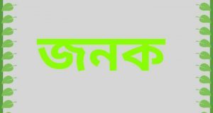 আজ ৭ ই মার্চের ভাষণ দিলেন : শেখ হাসিনা