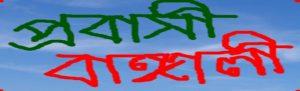 বাংলাদেশ থেকে ১৯ ক্যাটাগরির কর্মী প্রেরণ করা হবে সংযুক্ত আরব আমিরাতে
