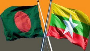 বাংলাদেশ সম্পর্কে মিথ্যা সংবাদ, মিয়ানমার রাষ্ট্রদূতকে তলব