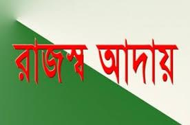 বাণিজ্য মেলায় সাত কোটি টাকার রেকর্ড ভ্যাট আদায়