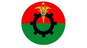 সরকার কে পদত্যাগ করতে বলল বিএনপি