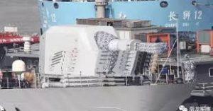 চীনের হাইপারসনিক নৌকামান : আঘাত হানা যাবে ১২৪ মাইল দূর থেকে