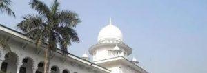 রাজধানীর বায়ু দূষণরোধে পদক্ষেপ না নেওয়ায় হাইকোর্টের ক্ষোভ
