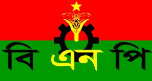 গুলশানে জরুরি সংবাদ সম্মেলনে বিএনপি