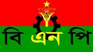 ভয়ে খালেদা জিয়াকে মুক্তি দিচ্ছে না সরকার : রিজভী