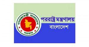 রোহিঙ্গাদের জাতীয় পরিচয়পত্র দিতে মিয়ানমার রাজি : পররাষ্ট্রমন্ত্রী