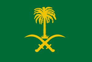 পাকিস্তান মিলিটারি একাডেমিতে সৌদি সেনা কমান্ডার