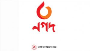 'নগদ' এর দৈনিক লেনদেন ছাড়াল ১০০ কোটি