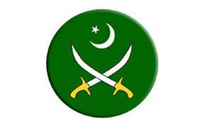 আযাদ কাশ্মিরকে সব ধরনের সামরিক সমর্থন দেবে পাকিস্তানি সেনারা