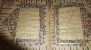 পাচারের সময় মোঘল আমলের সোনার কুরআন শরীফ উদ্ধার