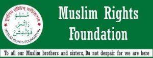 ইউটিউবে ইসলামবিদ্বেষী ভিডিওচিত্র বন্ধের দাবিতে 'মুসলিম রাইটস ফাউন্ডেশন'র পক্ষ থেকে বিটিআরসিকে চিঠি