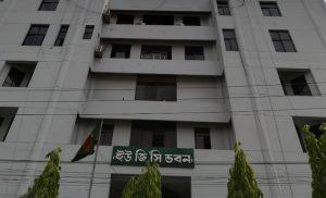 পাবলিক বিশ্ববিদ্যালয়ে কর্মদক্ষতার ওপর বাজেট বরাদ্দ : ইউজিসি