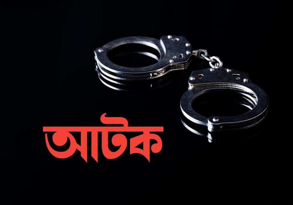মুফতি আমির হামজা আটক