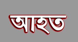 টঙ্গীতে শ্রমিক বিক্ষোভ, পুলিশের রাবার বুলেটে আহত অর্ধশতাধিক